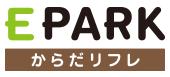 ご予約・お問い合わせ 【 完全予約制 】0744-22-2199